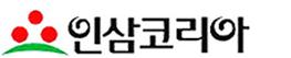 금산홍삼전문 인삼코리아